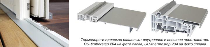 Castorama  гипермаркеты товаров для дома дачи и ремонта